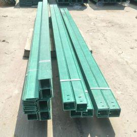 电缆隧道支架 SMC模压支架玻璃钢托架重量轻