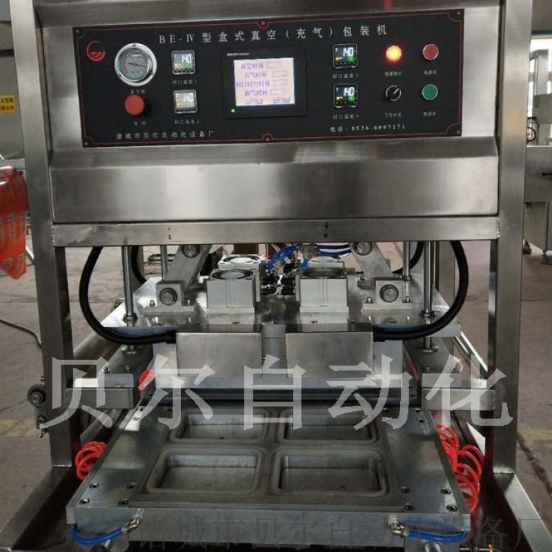 直销 洗衣凝珠包装机 小型盒式气调 滚动式包装机