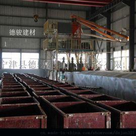 自动一体化浇筑模方水泥发泡板生产线,一条龙生产线