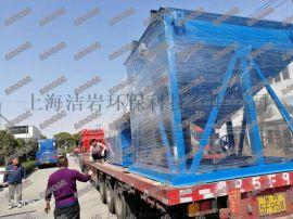 洁岩HDC系列大型湿式收尘器 环保除尘设备