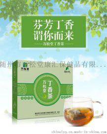 万松堂丁香茶,长白山丁香护胃茶,丁香谓舒茶