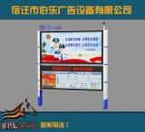 《供應》湖北咸寧宣傳欄、小區宣傳欄、社區宣傳欄