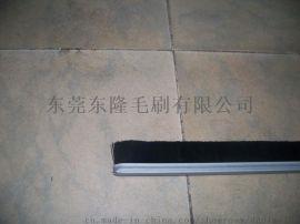 东隆毛刷是专业生产工业毛刷条厂家