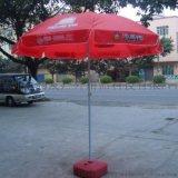 太陽傘廣告傘活動傘加工定製