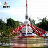 自控飞机厂家有哪些 游乐设施自控飞机 童星自控飞机