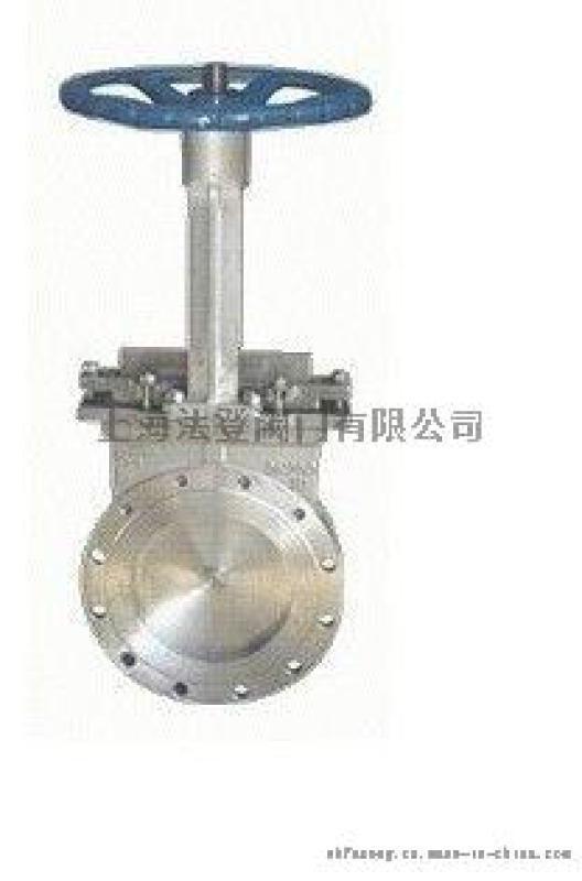 合資手動暗杆支耳對夾式刀閘閥PZ973H-10c
