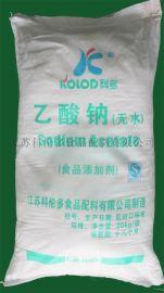 江苏科伦多厂家直销食品级醋酸钠