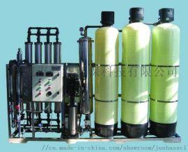 厂家直销免费调试全自动软水器