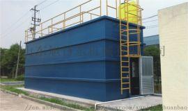 工业污水处理设备  电镀食品厂区污水处理