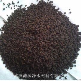 武汉滤源供应天然锰砂滤料 水处理滤料