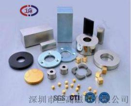钕铁硼工厂直销强力钕铁硼磁铁