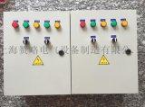 双电源控制箱控制柜 双电源水泵控制箱一用一备 双电源切换柜3kw