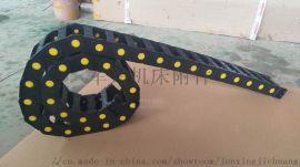 尼龙拖链厂家批发价塑料工程拖链坦克链