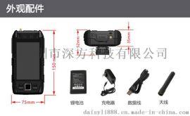 手持4G单兵无线传输设备