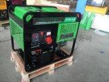 库房车发电机 15KW柴油发电机组SW15KWCY