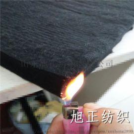 碳纤维 竹炭纤维毡 碳纤维填充材料