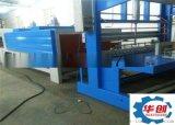 建筑防水卷材包装机全自动热收缩机