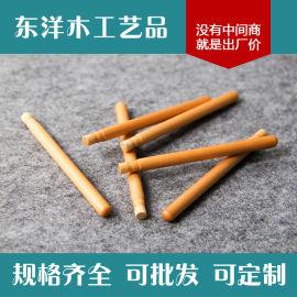 优质原木色手柄 化妆刷木手柄 木质化妆刷手柄 定制