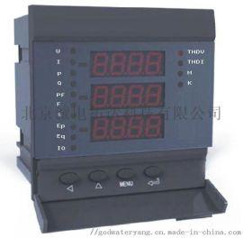 网络数码多功能电力仪表