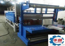 热销全自动热收缩膜卷材包装机