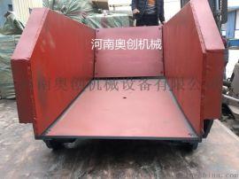 港口专用往复式给煤机 往复式给料机生产厂家