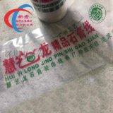 厂家直销石膏线专用包装膜PVC热缩膜特白透亮可定制