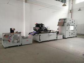 全自动丝印机,上海印刷机,深圳印刷机,广州印刷机