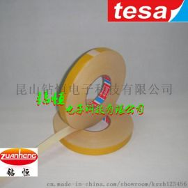 tesa4963透明双面薄膜胶带 哪有现货供应