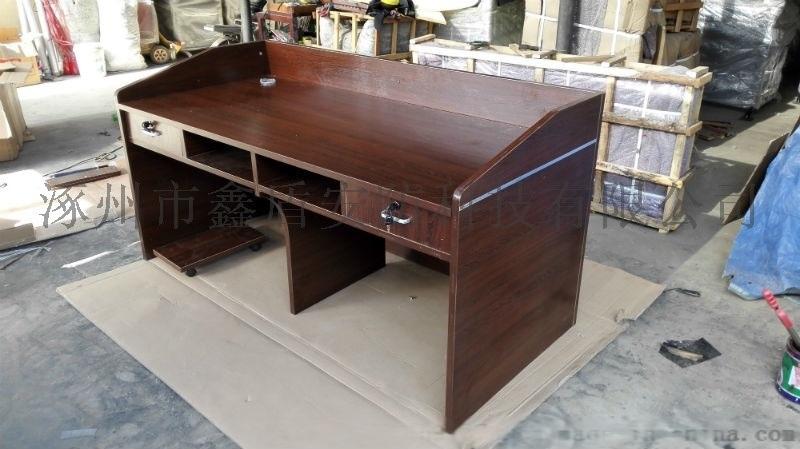 [鑫盾安防]审讯椅厂家 木质讯问桌椅XD8