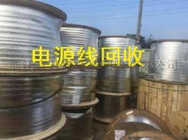 杭州馈线收购找金先生188.5812.9108
