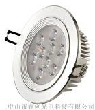 9W無頻閃大功率LED天花燈