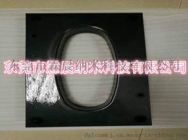 供上海精密五金冲压件及五金模具涂层加工.