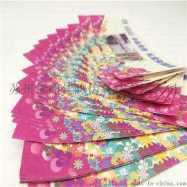 防伪安全线纸折扣券水印纸纤维纸证券折扣券设计定制
