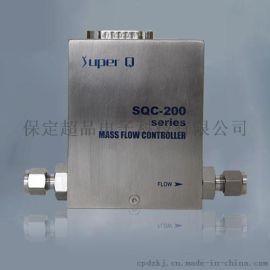 气体质量流量控制器SQC-200超品