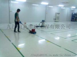 九江地面清洗 九江地毯清洗公司 九江專業清潔公司