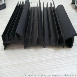橡塑丁字密封条 防撞PVC丁字密封条橡塑丁字密封条