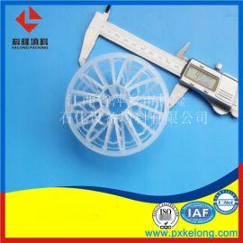 塑料PP材质DN95哈凯登填料DN76环保球形填料