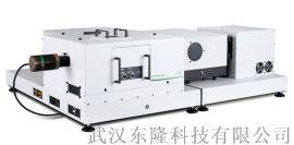 全自动荧光寿命光谱仪FluoTime 300