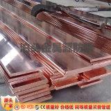 供应铜覆钢扁铁铜包钢接地干线厂家 镀铜扁铁供货及时