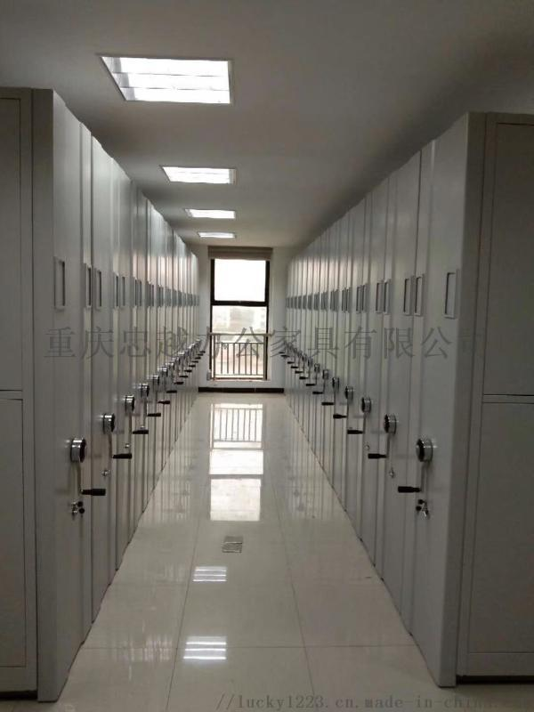 档案密集架 木护板 钢制书架 图书馆 重庆密集架