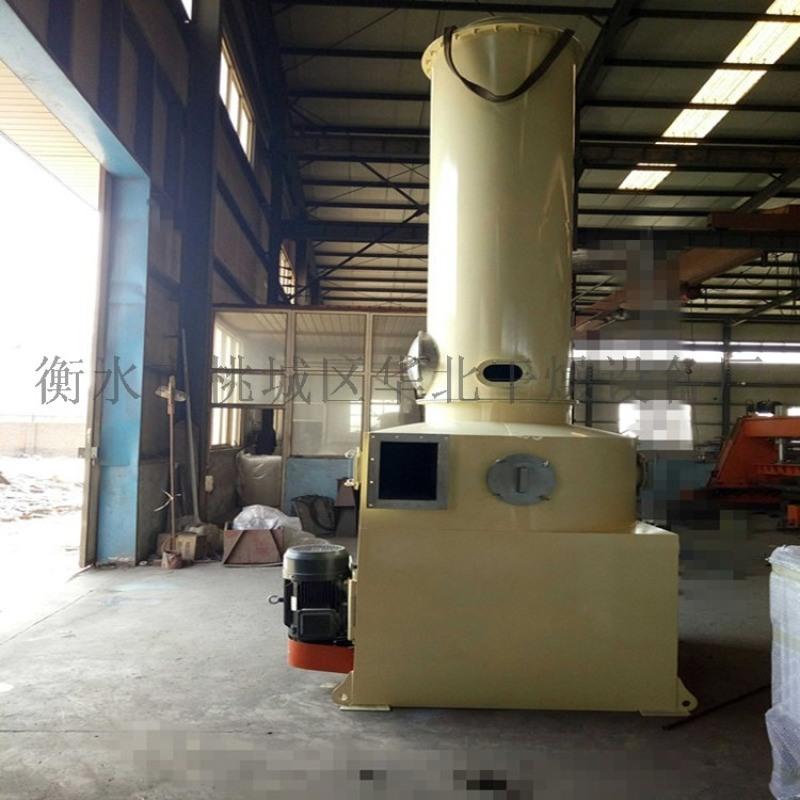 蘿蔔廢渣閃蒸乾燥機@堡北蘿蔔廢渣閃蒸乾燥機廠