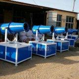 电动洒水喷雾机 全自动防尘喷雾机 多功能雾炮机