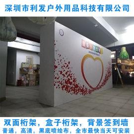 深圳片区双面桁架喷绘布盒子桁架搭建租凭