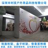 深圳片區雙面桁架噴繪布盒子桁架搭建租憑