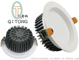 贴片LED筒灯外壳3寸开孔100mm