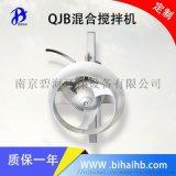 潛水攪拌機噪音小,,高效優質,廠家直銷QJB1.5