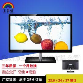 液晶電視顯示屏18.5-27寸 五合一