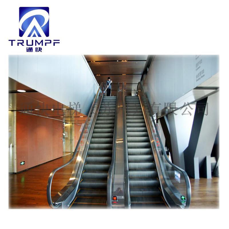 LE自动扶梯 人性化设计 苏州通快电梯