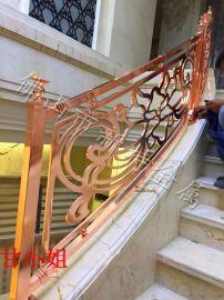 艺术铜板铜雕楼梯护栏别墅装饰护栏