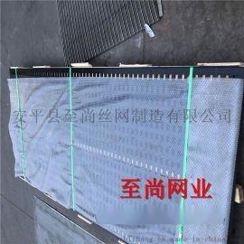 广告展览器材 瓷砖铁网展示架 宜昌市瓷砖冲孔网厂家【至尚】